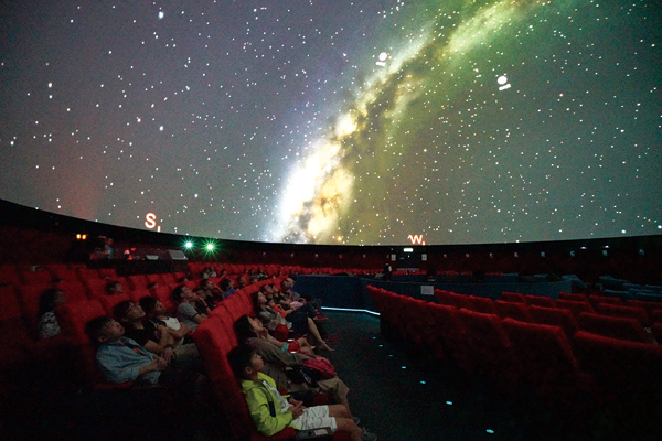 Starry Sky Tour in Hong Kong Space Museum